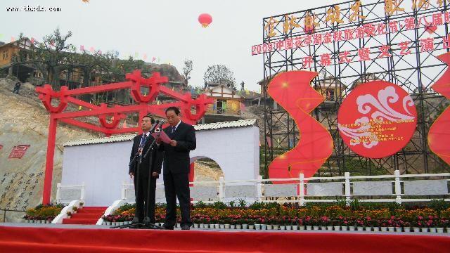 2009花亭湖金秋旅游文化节暨第八届皖西南山货节开幕(1)