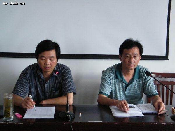 党校召开2010年上半年总结会议