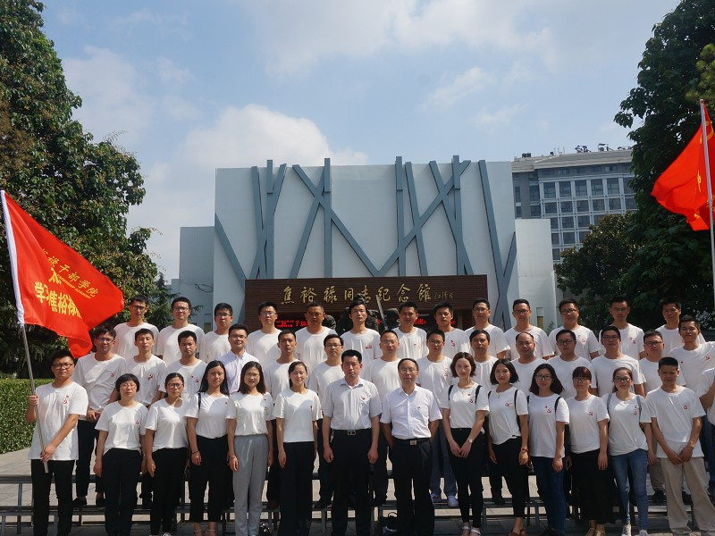 青干班丨2017年太湖青干班日记(五)