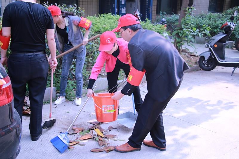 县委党校开展网格化管理环境整治志愿服务活动