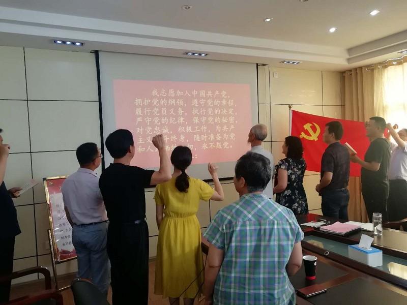 县委党校召开庆祝建党97周年支部党员大会